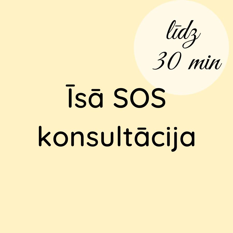 Īsā SOS konsultācija