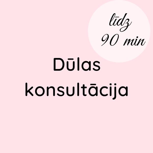 Dūlas konsultācija